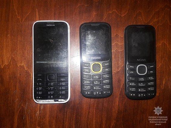 Телефоны, которые украл грабитель
