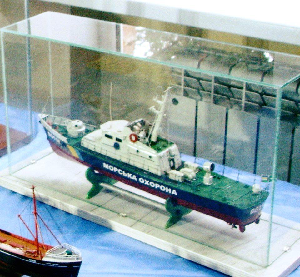 Модель судна морской охраны