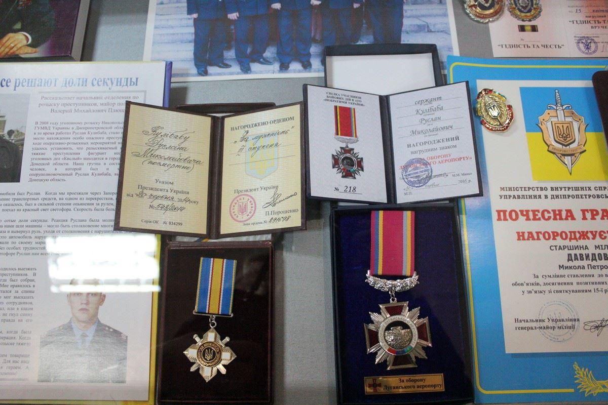 Награды погибших