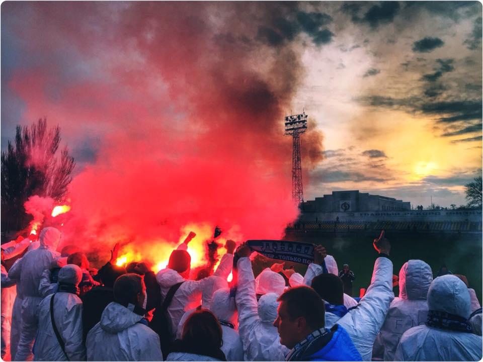 """Фанаты Днепра """"зажгли"""" на матче"""