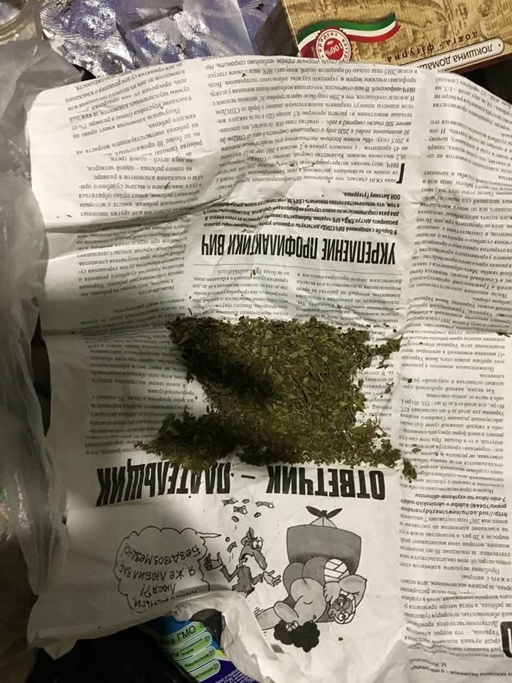 Правоохранители изъяли измельченную марихуану