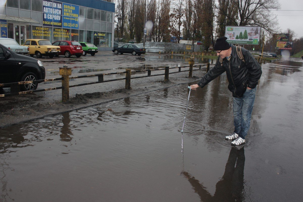 Мокро и глубоко