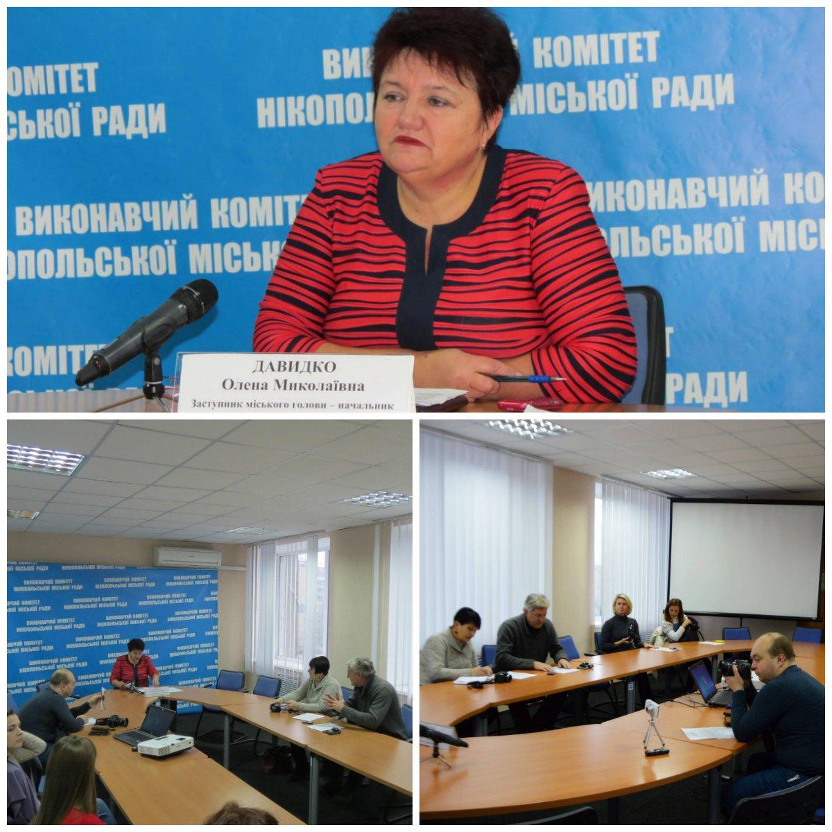 Пресс-конференция в городском совете