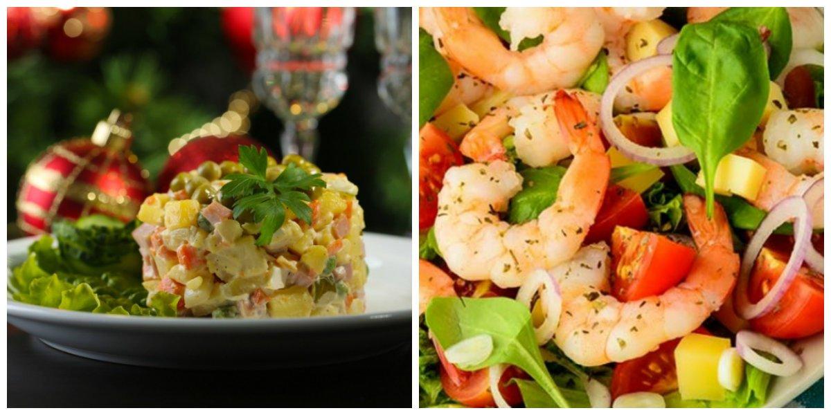 """«Праздничный оливье»и овощной салат с креветками"""""""