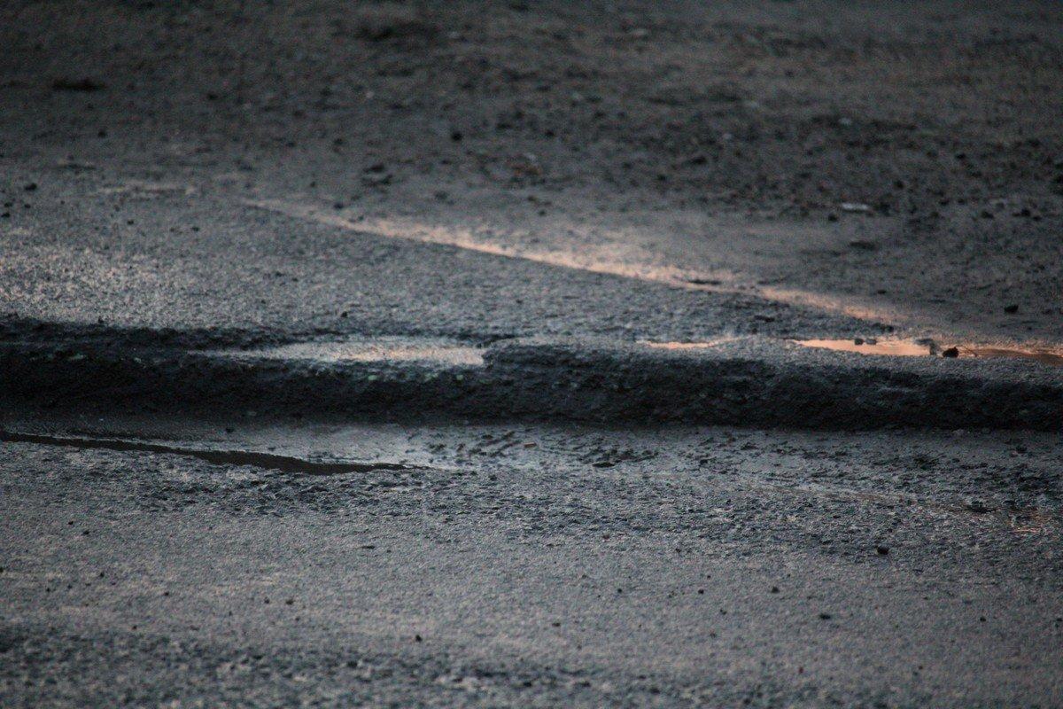 Результат ремонтных дорожных работ