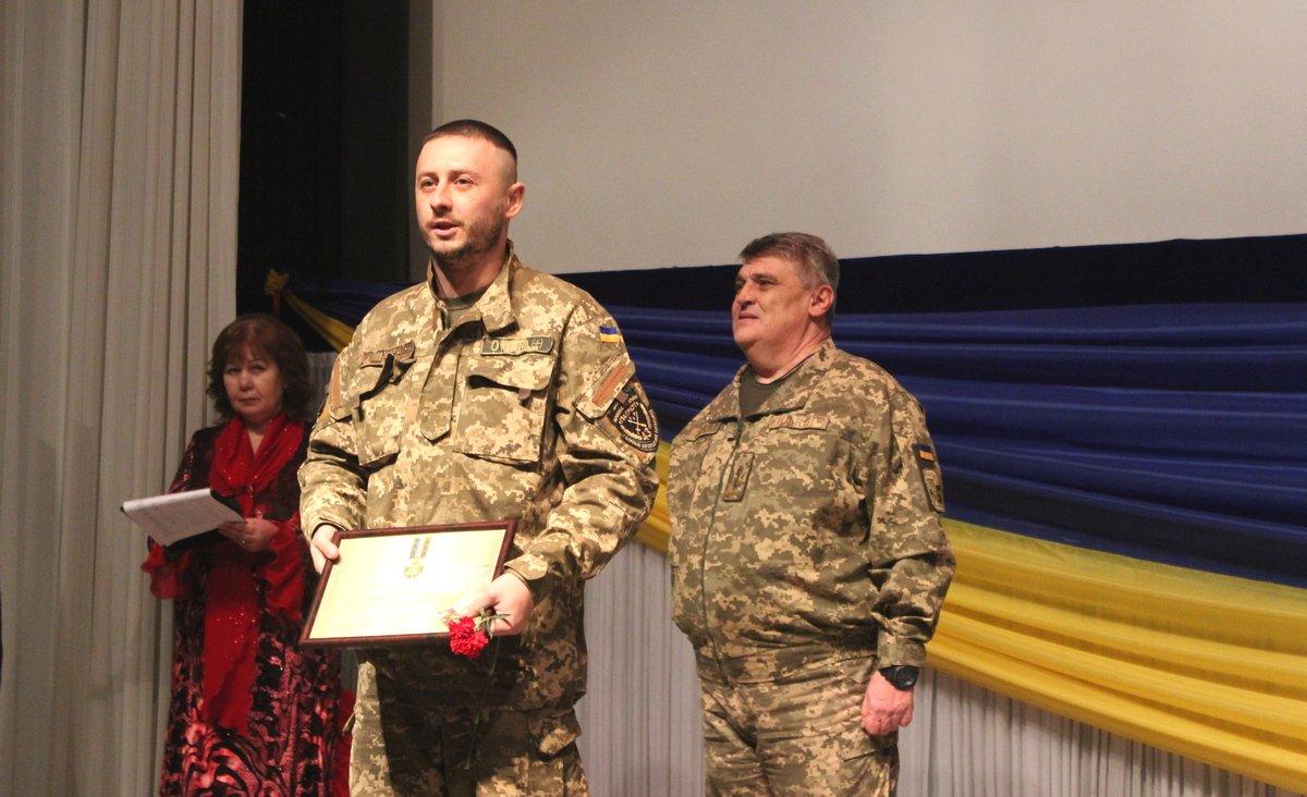 Служу народу Украины!