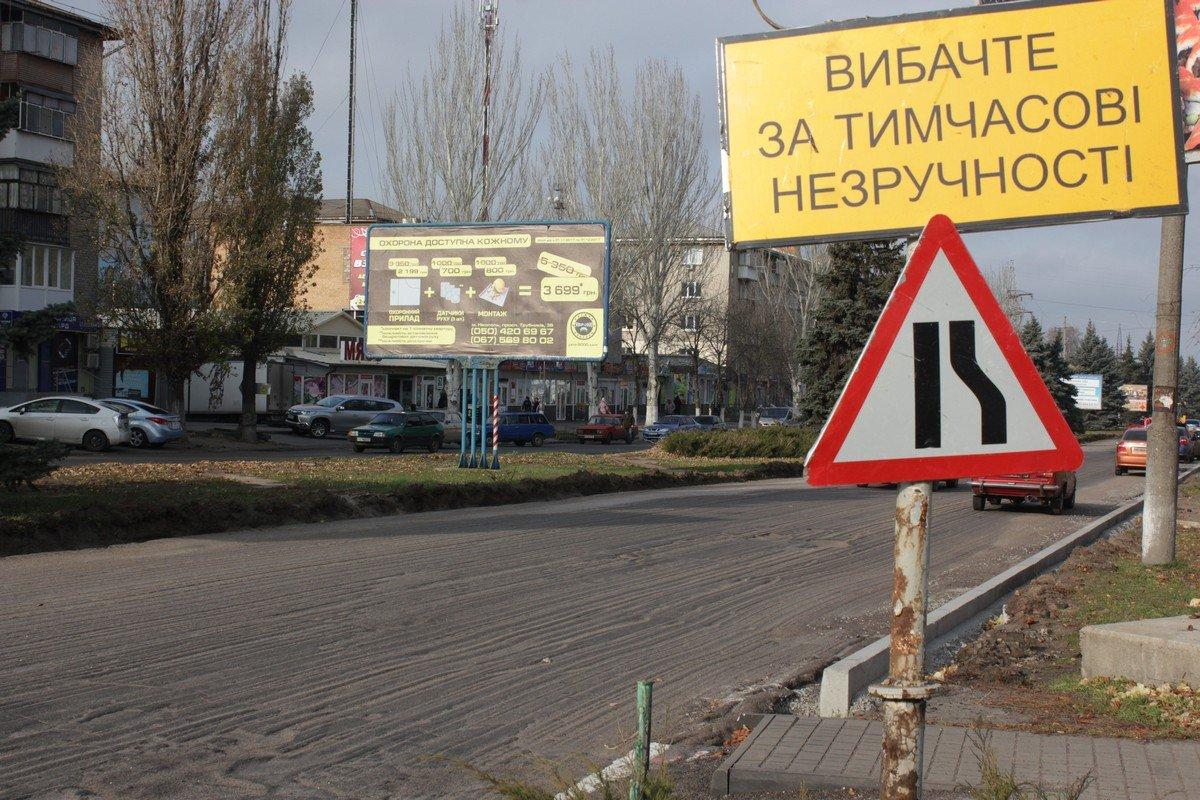 Улица Электрометаллургов