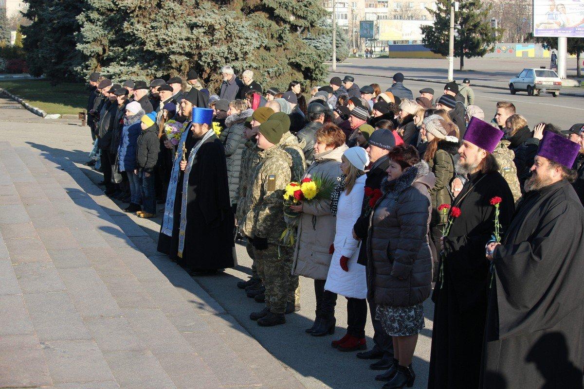 Почтили память погибших в АТО