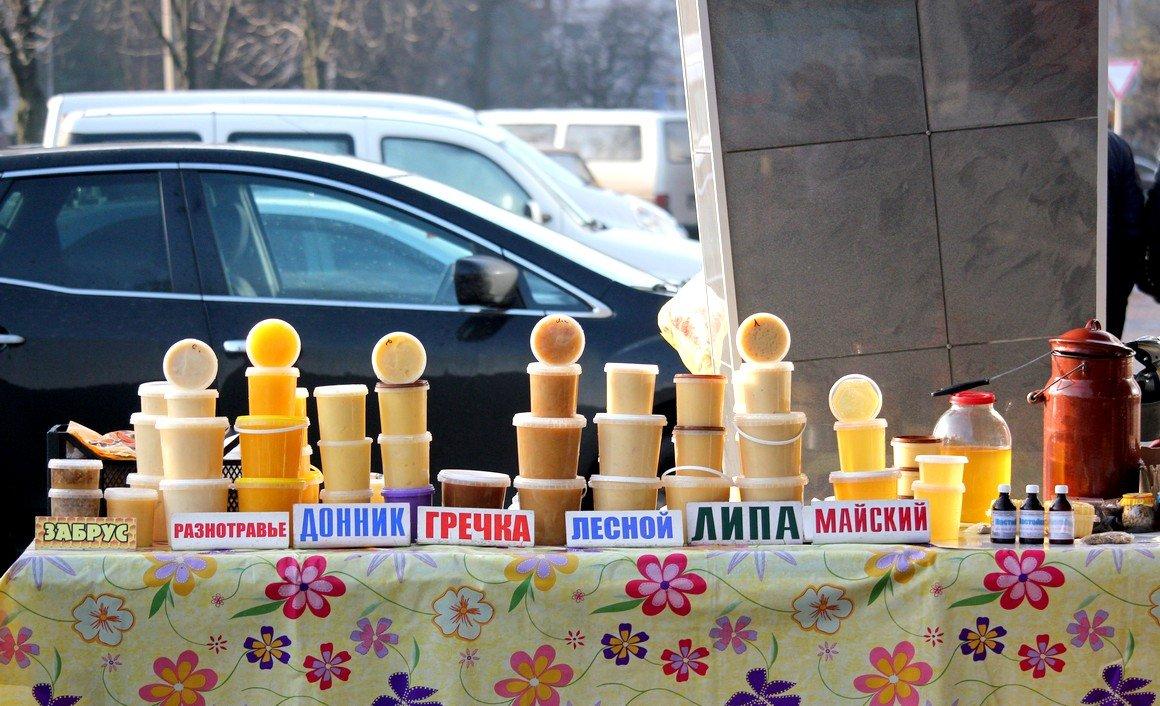 На ярмарке можно купить не только сладкий мед, но и другие целебные продукты пчеловодства