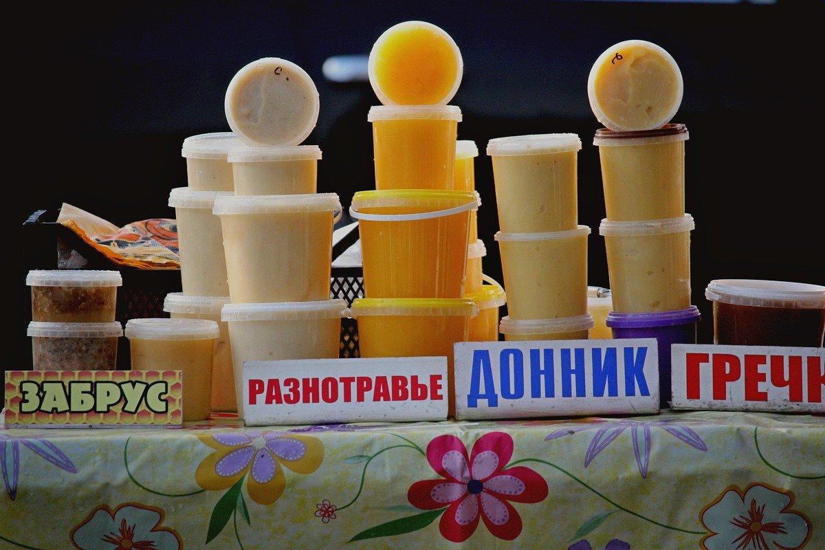 180 гривен стоит литровая баночка гречишного меда