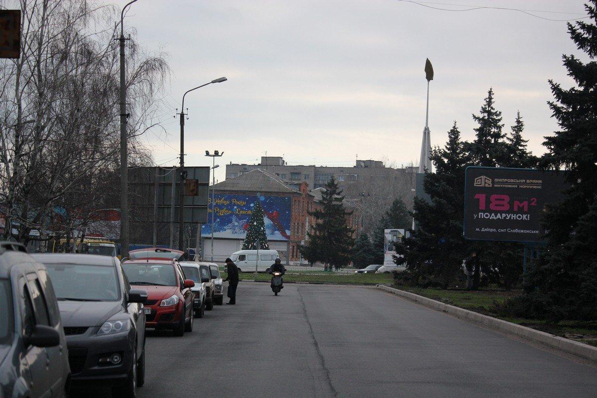 Вид с улицы Электрометаллургов