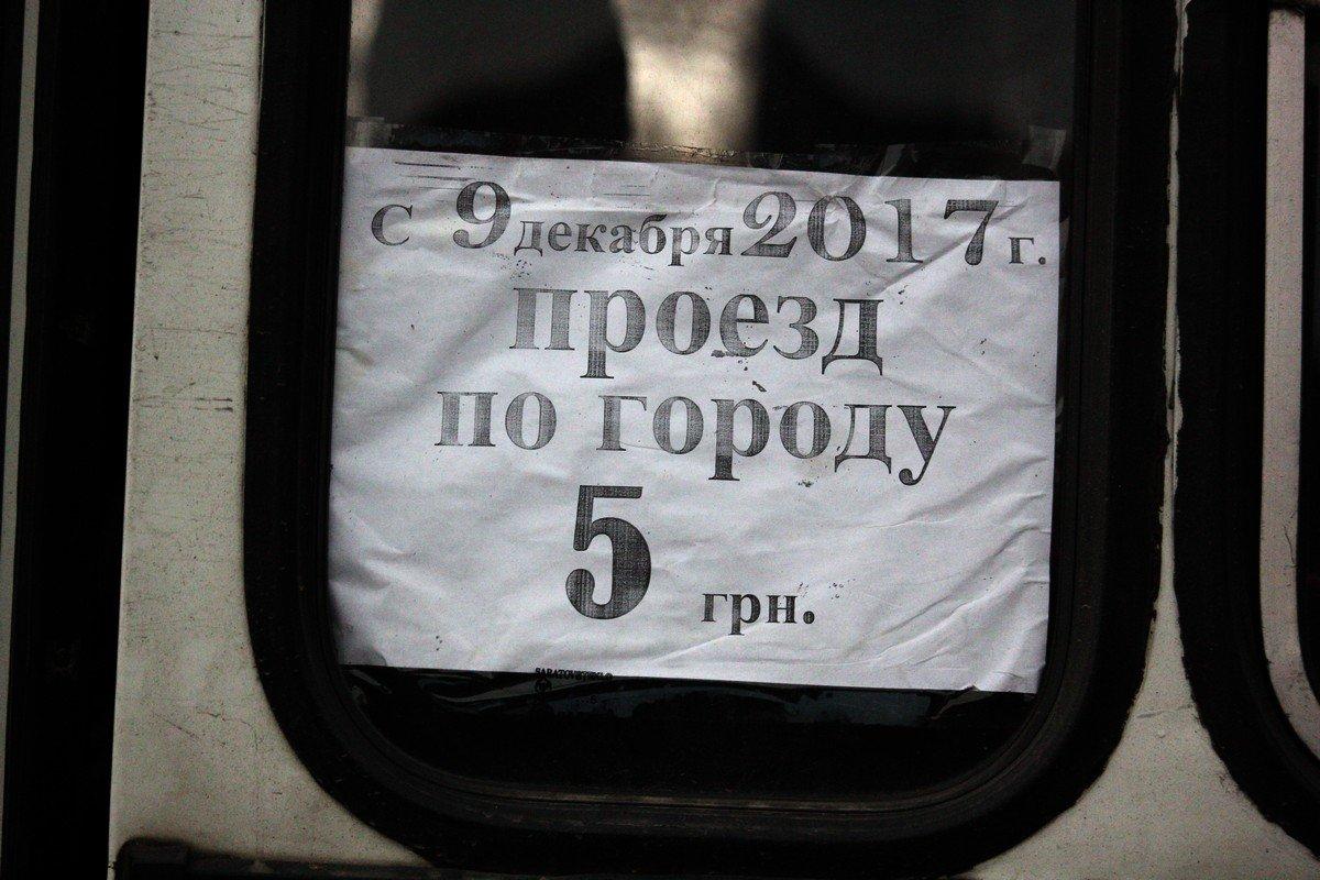 Автобусный маршрут № 123 Южное