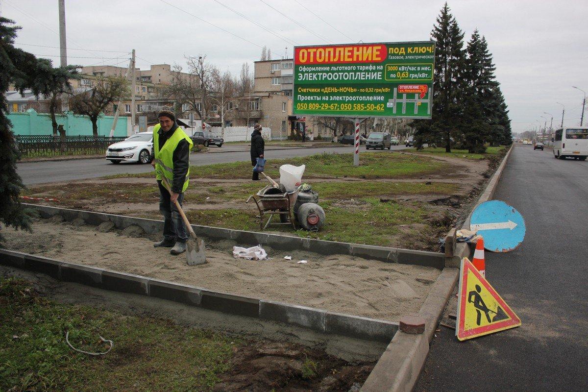 Строительство новой пешеходной дорожки