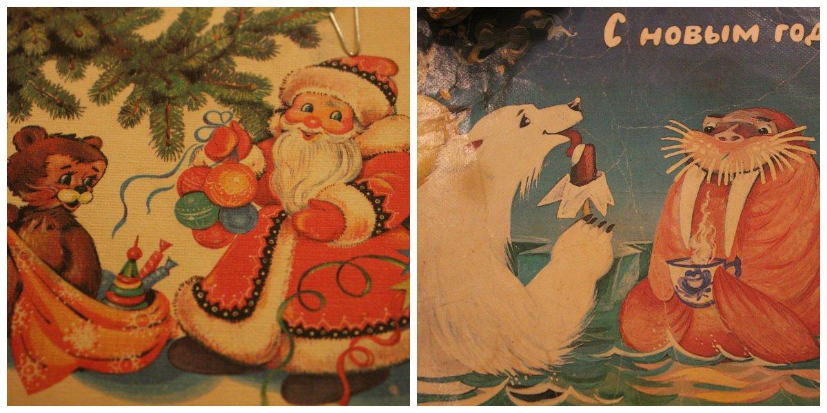 Новогодние открытки 1989 года