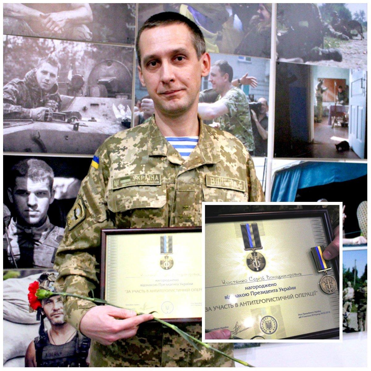 Вторая медаль Сергея Костенко