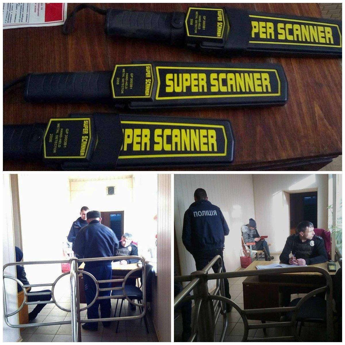 Никопольскийгоррайонный суд охраняют представители национальной полиции