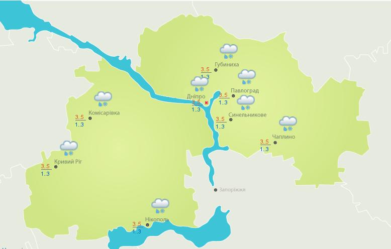 Погода на 30 января: в Никополе пойдет мелкий дождь
