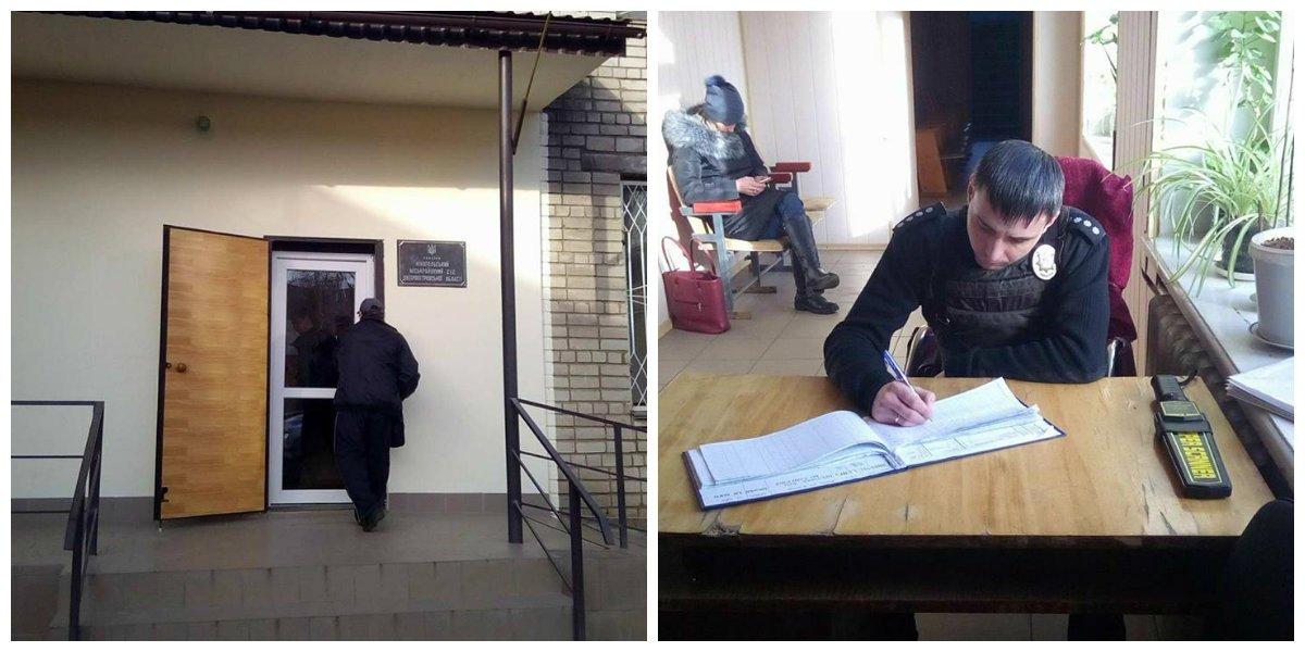 При входе в суд охрана обыскивает посетителей