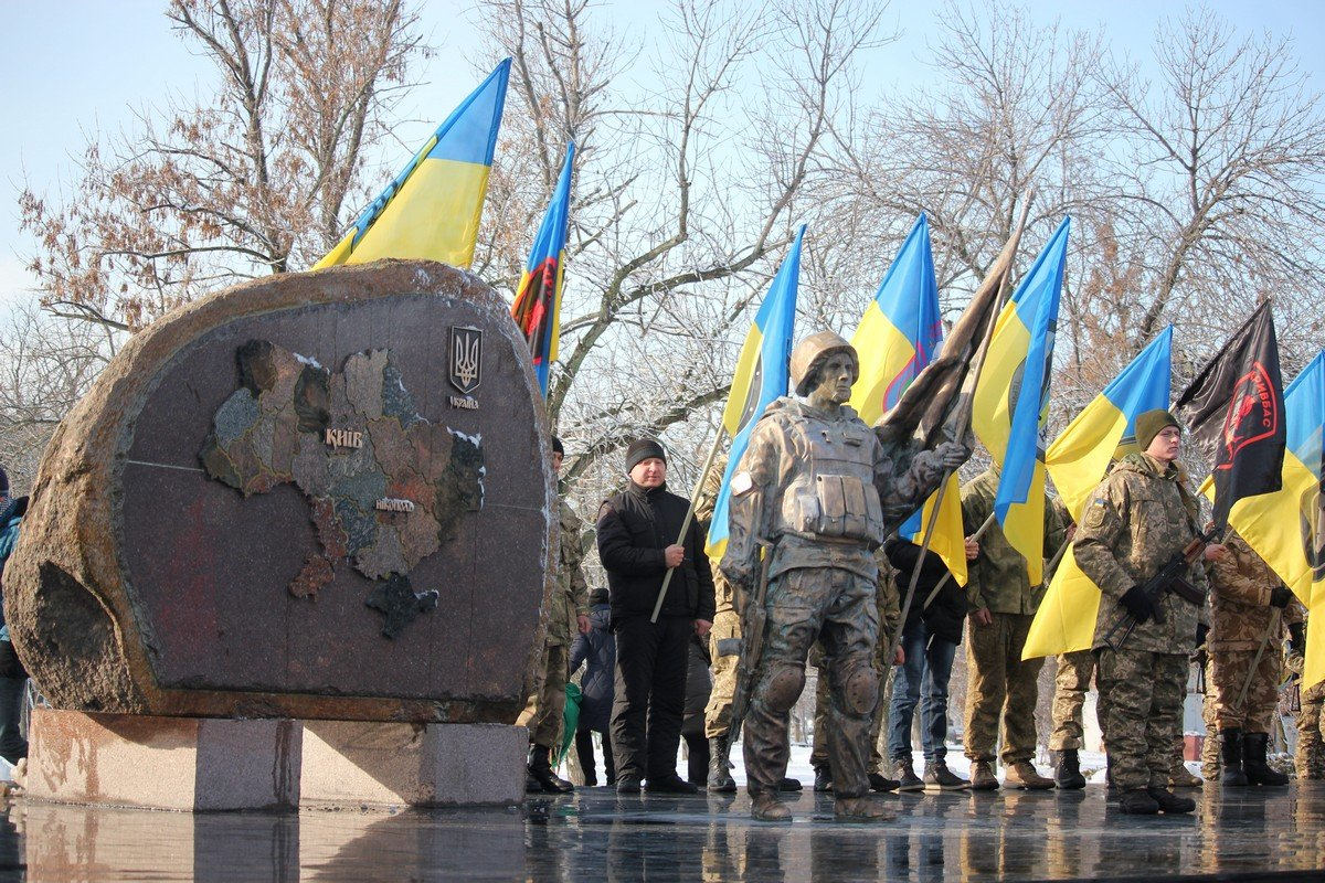 "Памятник ""Защитник Украины"""