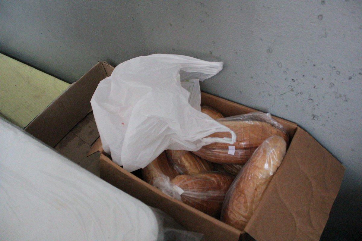 Хлеб - дар божий
