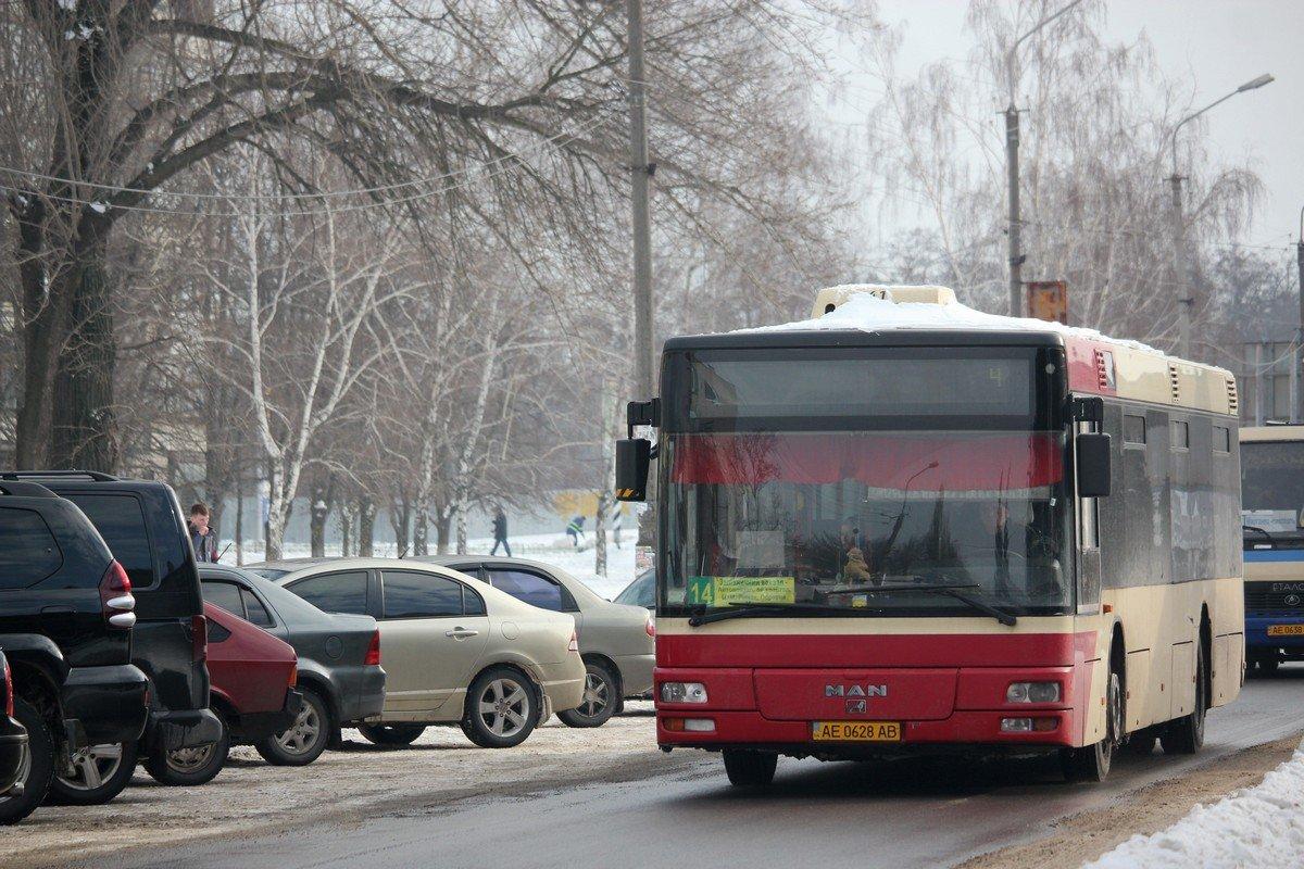 Проезд в городских автобусах по прежнему стоит 4,5 гривен