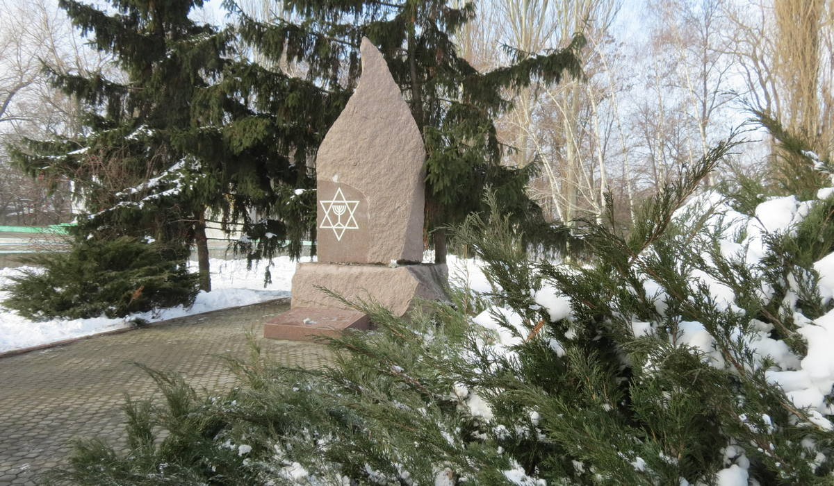 Памятник жертвам Холокоста был открыт Никопольской горрайонной еврейской общиной 25 ноября 2001 года