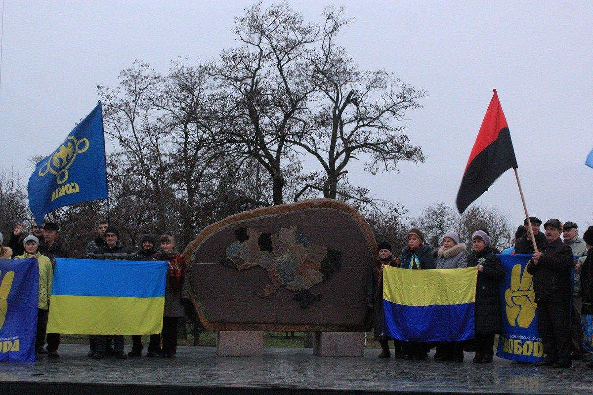 Перевернутый флаг Украины - часть идеологии