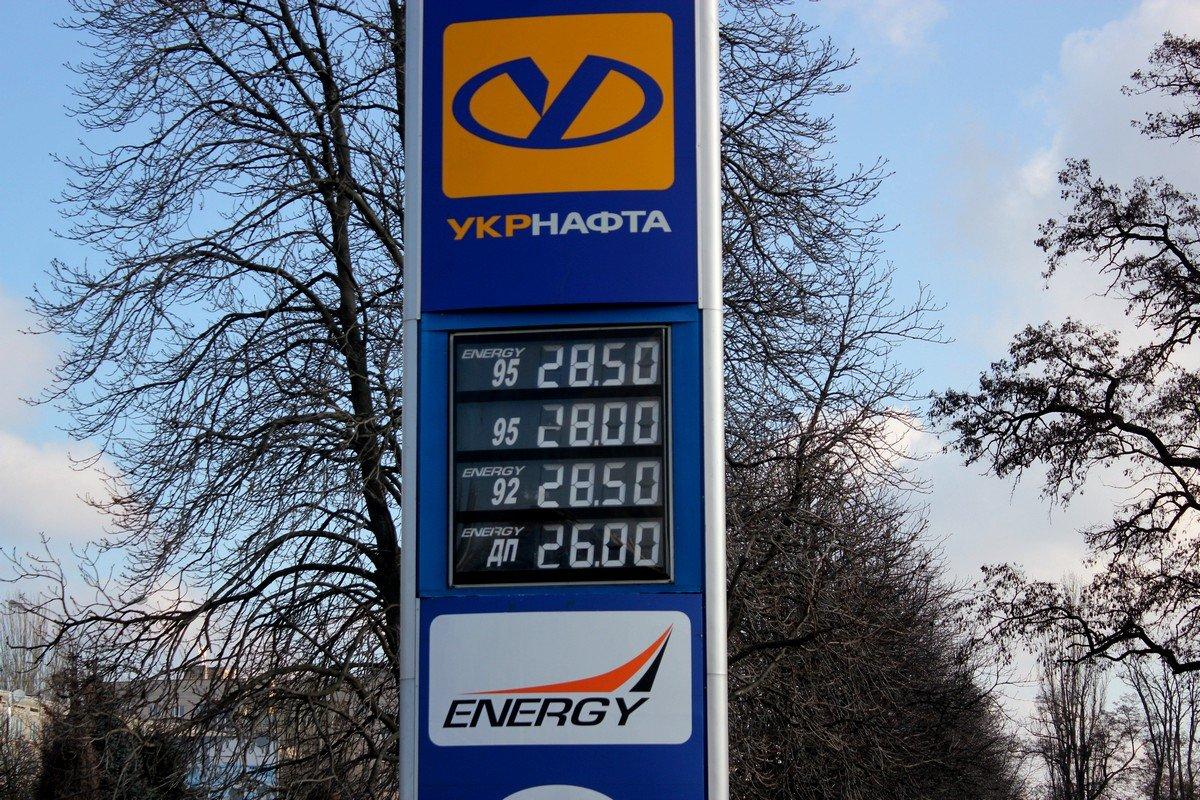 """""""Укрнафта"""" продает бензин по средней цене"""