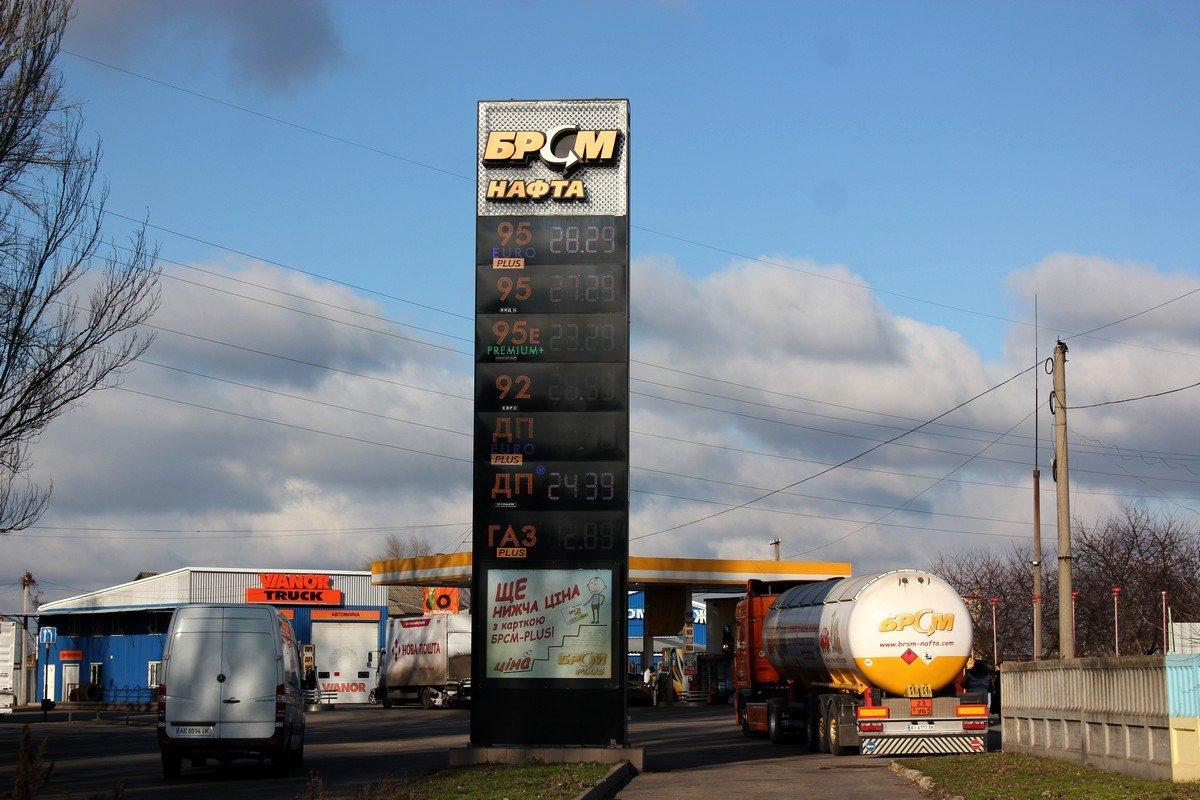 """Самое дешевое топливо в сети """"Бром Нафта""""- 24,39 гривны"""