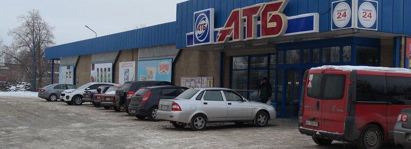 В Никополе «заминировали» АТБ возле автовокзала: мужчина отомстил охранникам