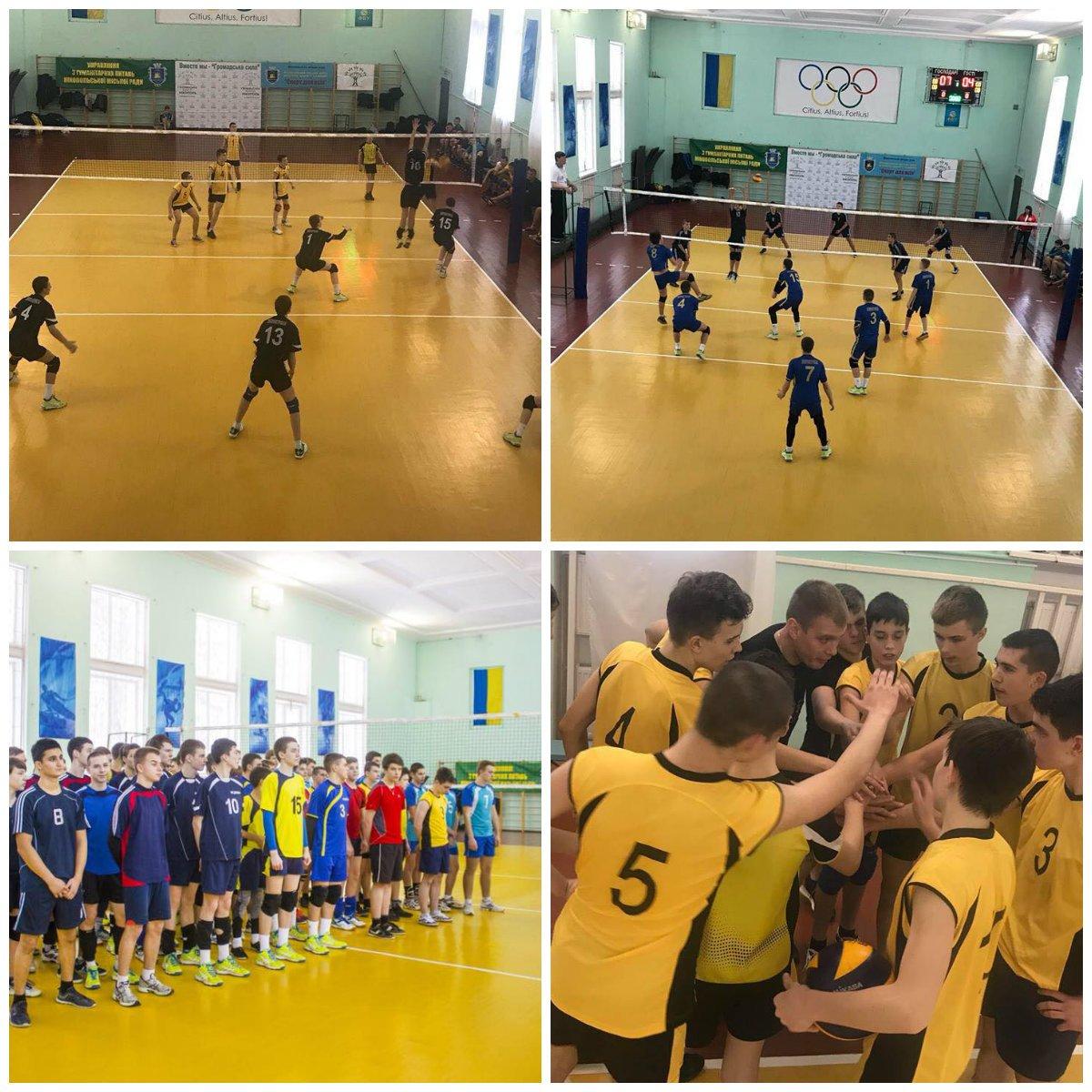 Чемпионат Днепропетровской области по волейболу