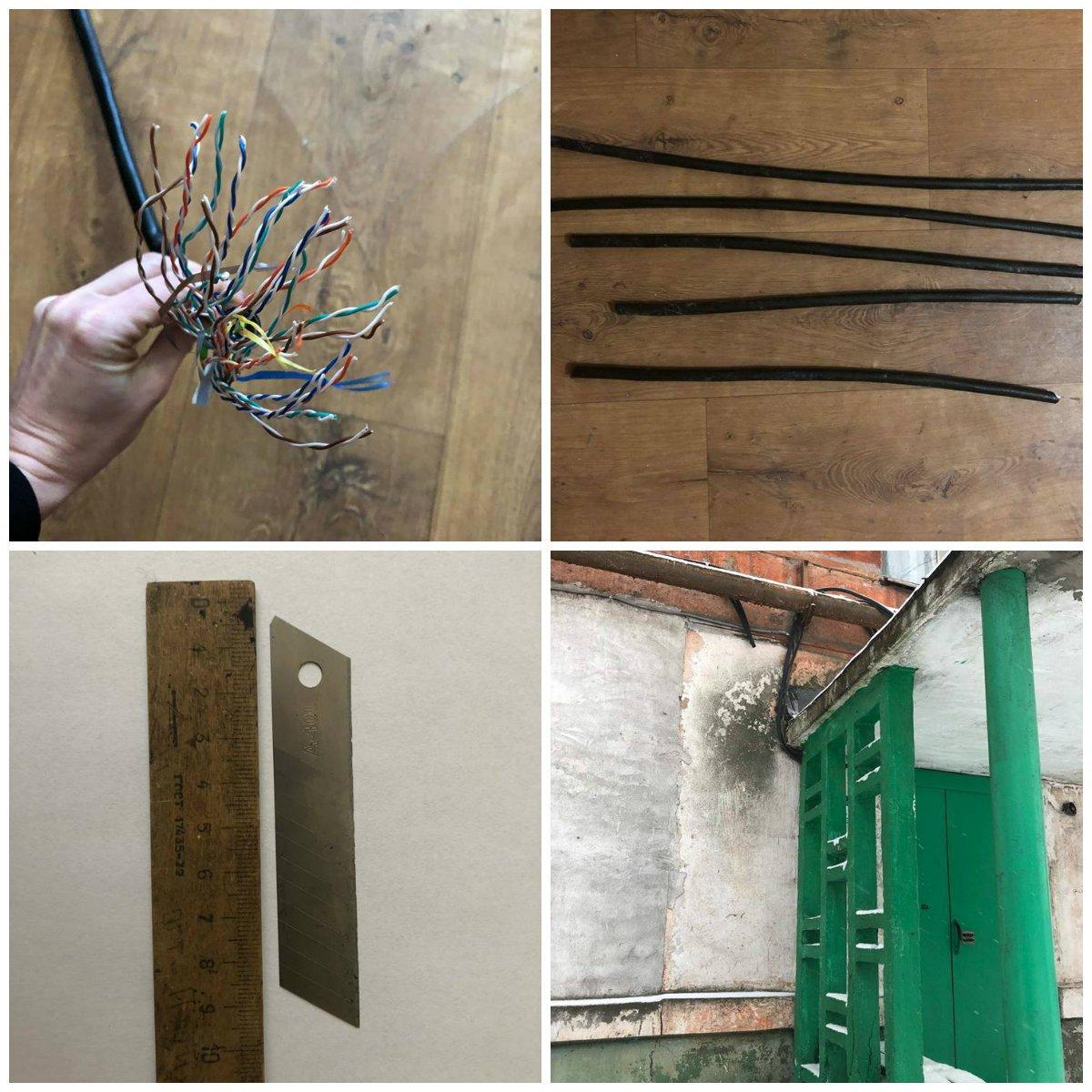 Житель Никополя украл кабель и оставил 24 дома без интернета