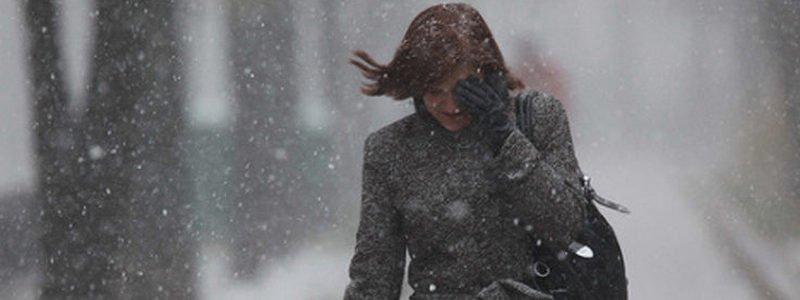 Погода на 28 января: в Никополе ухудшение видимости и гололед