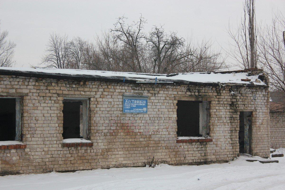 Разрушенная жестяницкая мастерская