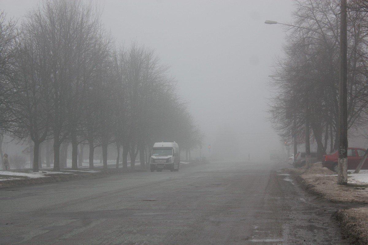 В Никополе густой туман