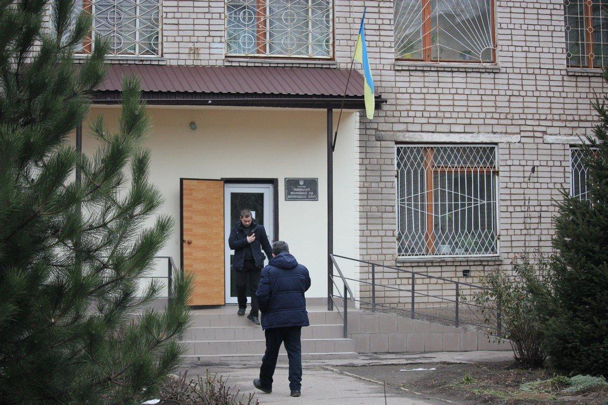 Никопольский горрайонный суд