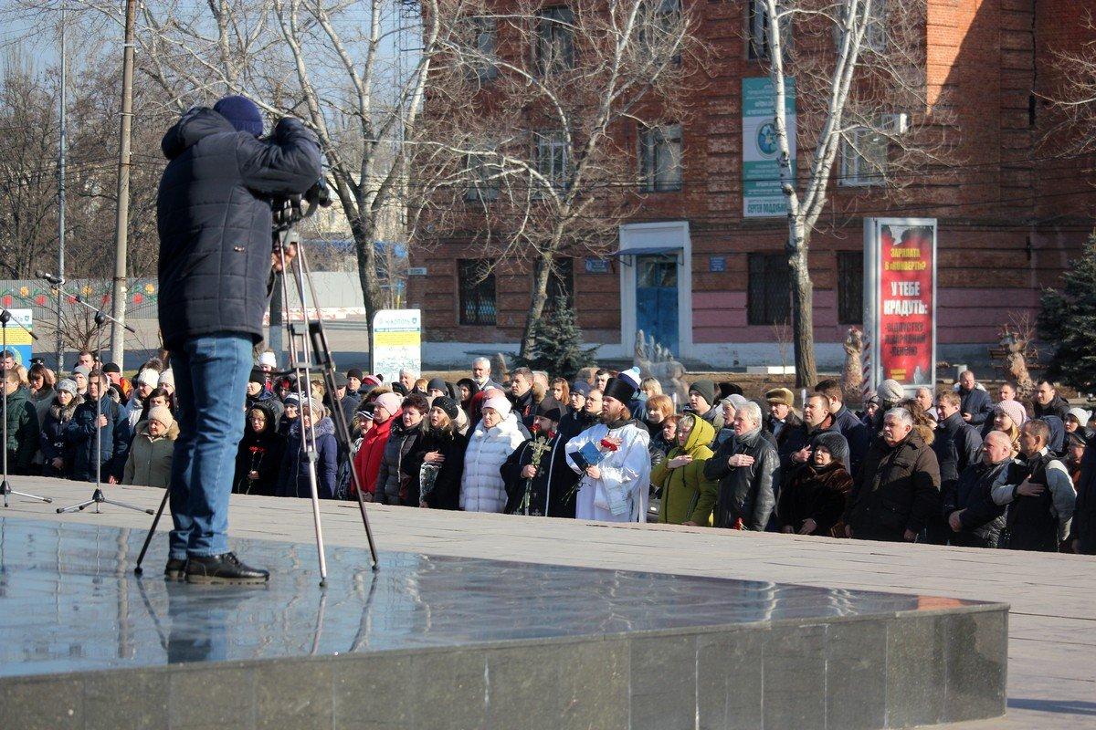 Памятный митинг собрал более сотни горожан