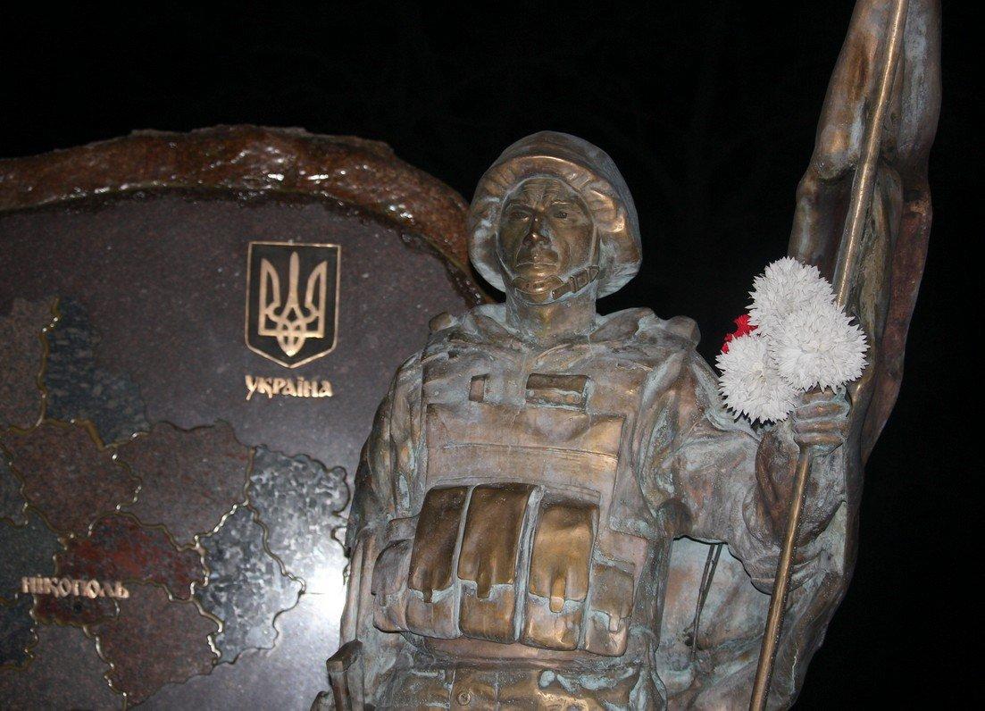 Мемориал «Защитник Украины»