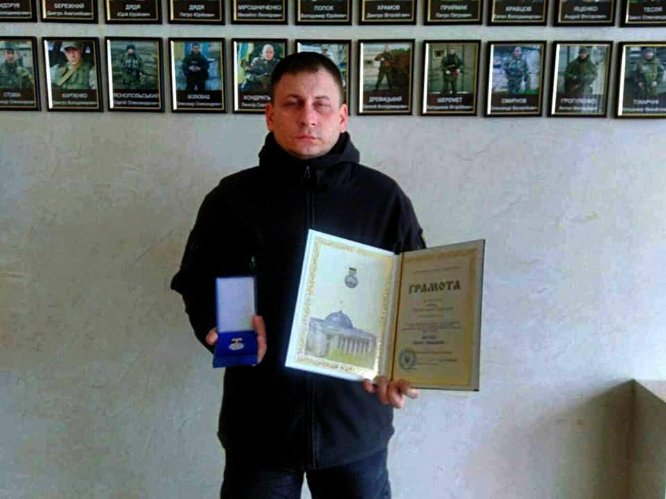 Знак отличия Верховной Радымайора полиции Максима Юртаева