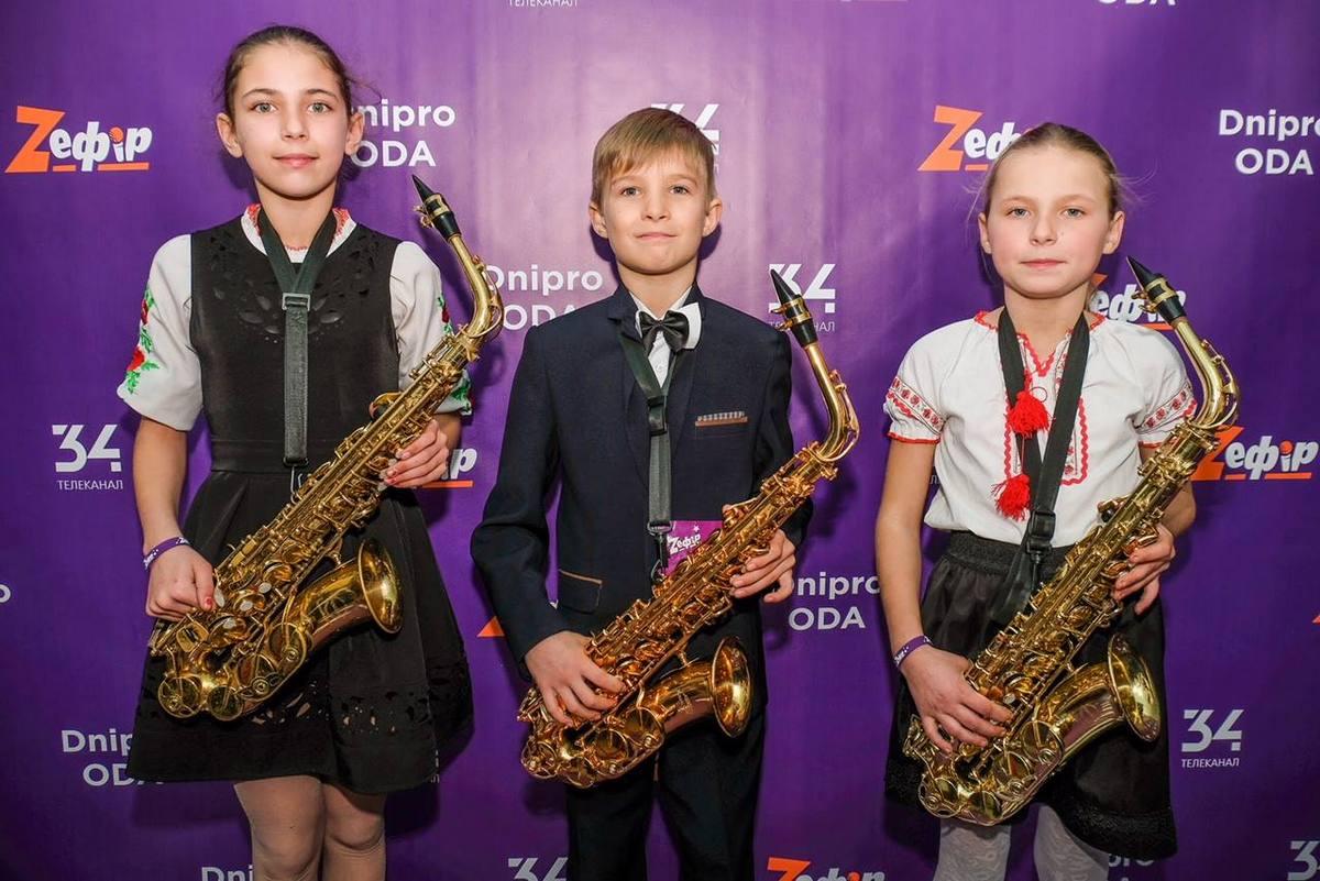 Трио саксофонистов