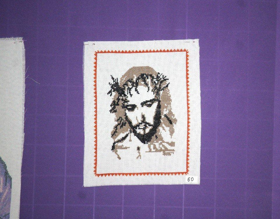 Облик Иисуса на канве