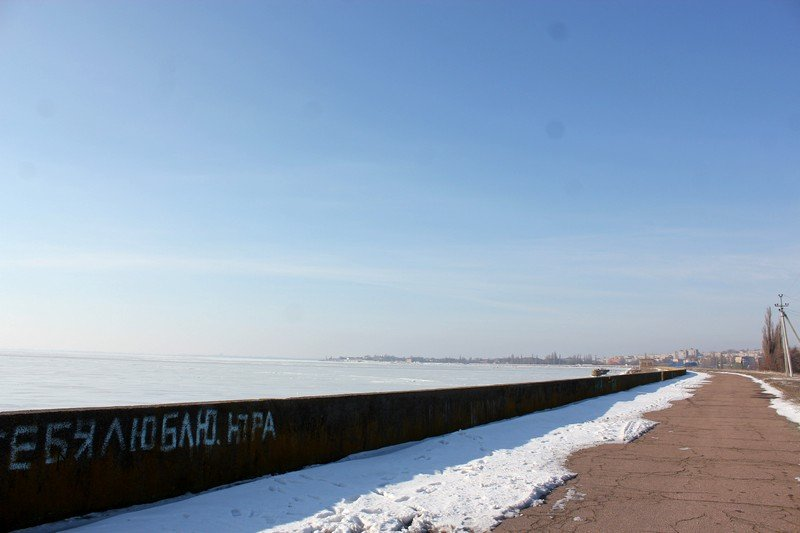 Вид на Каховское водохранилище