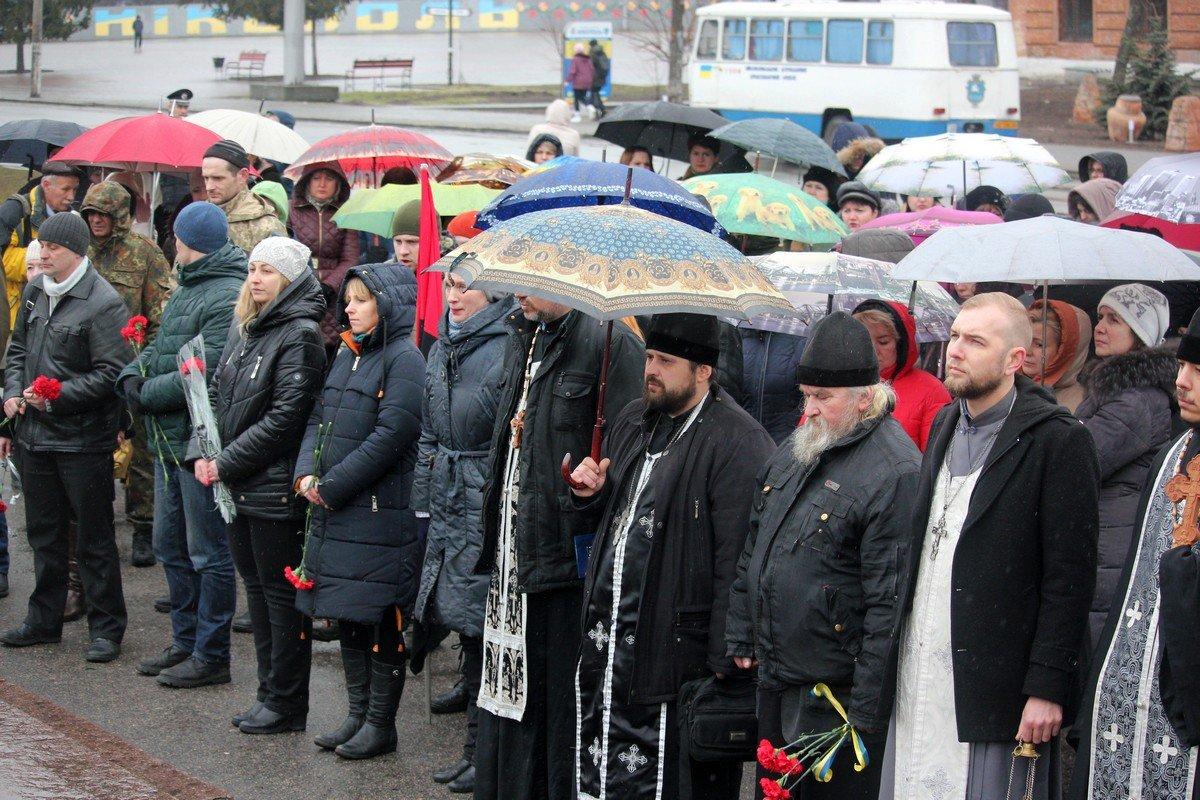 Митинг под зонтами в Никополе