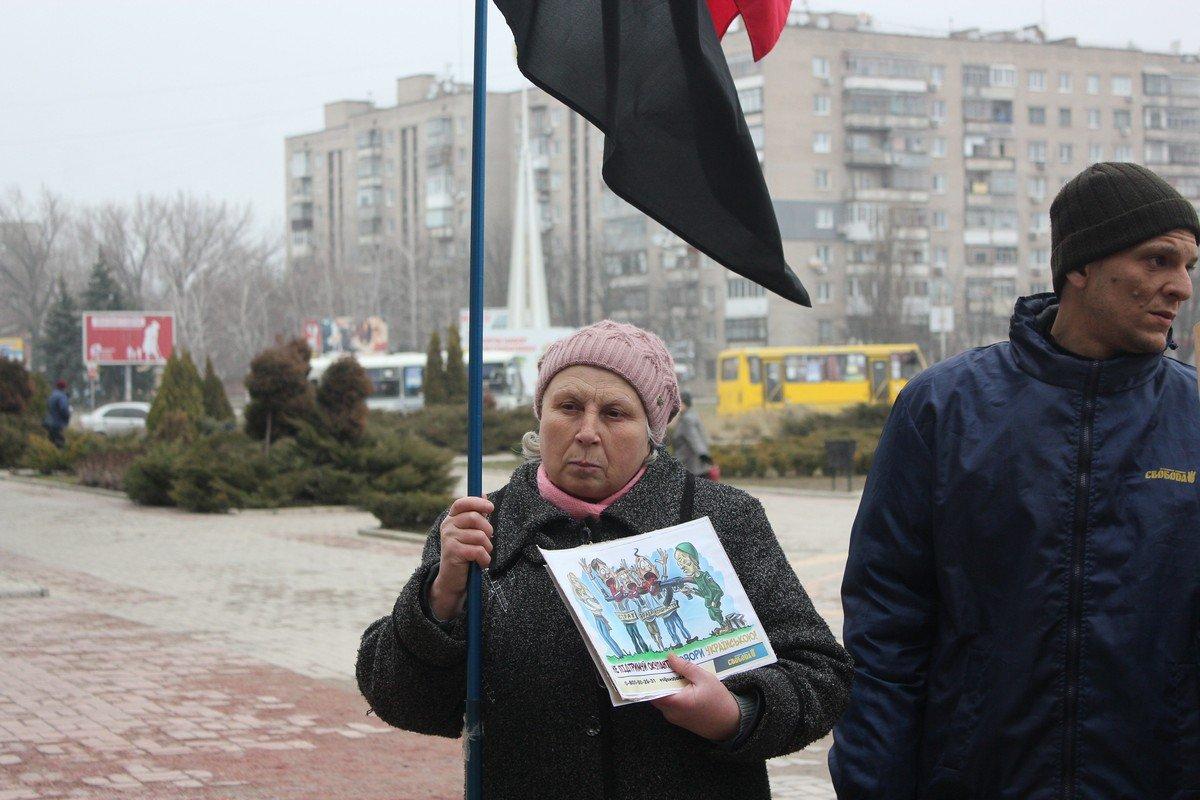 Жительница Донбасса обеспокоена языковой проблемой Никопольского горсовета