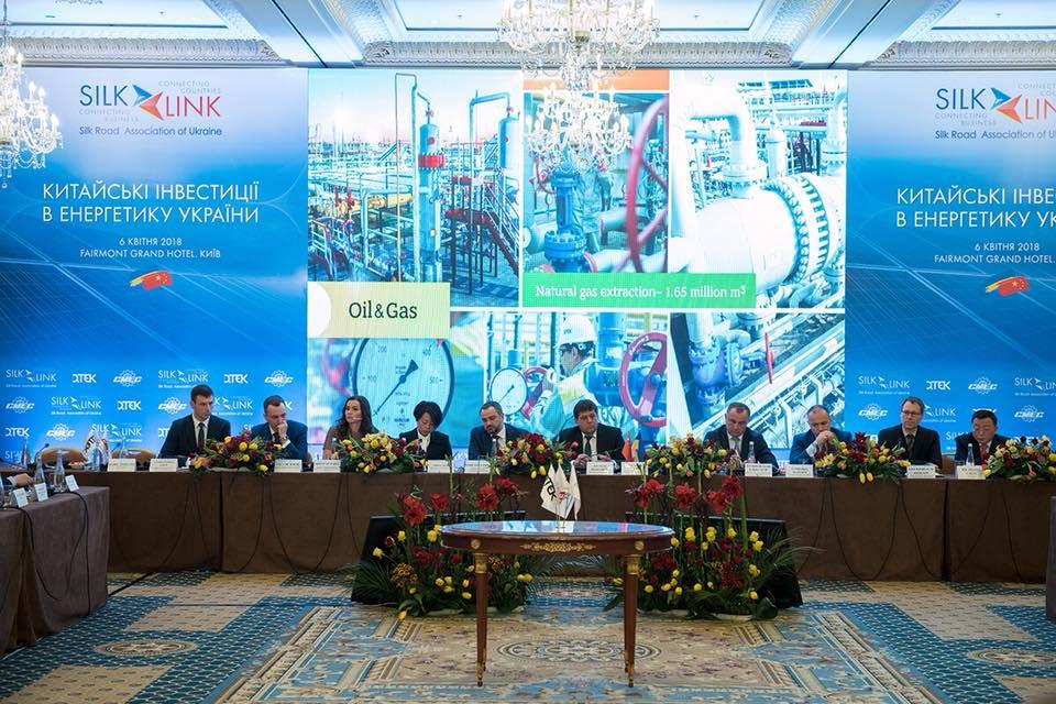 Вблизи Никополя до конца года возведут солнечную электростанцию мощностью 200 МВт