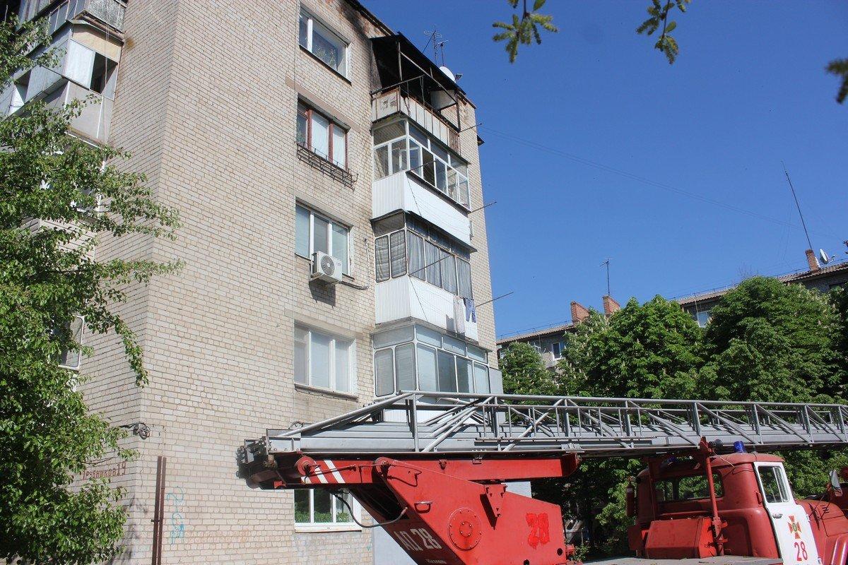 Во время пожара дома никого не было