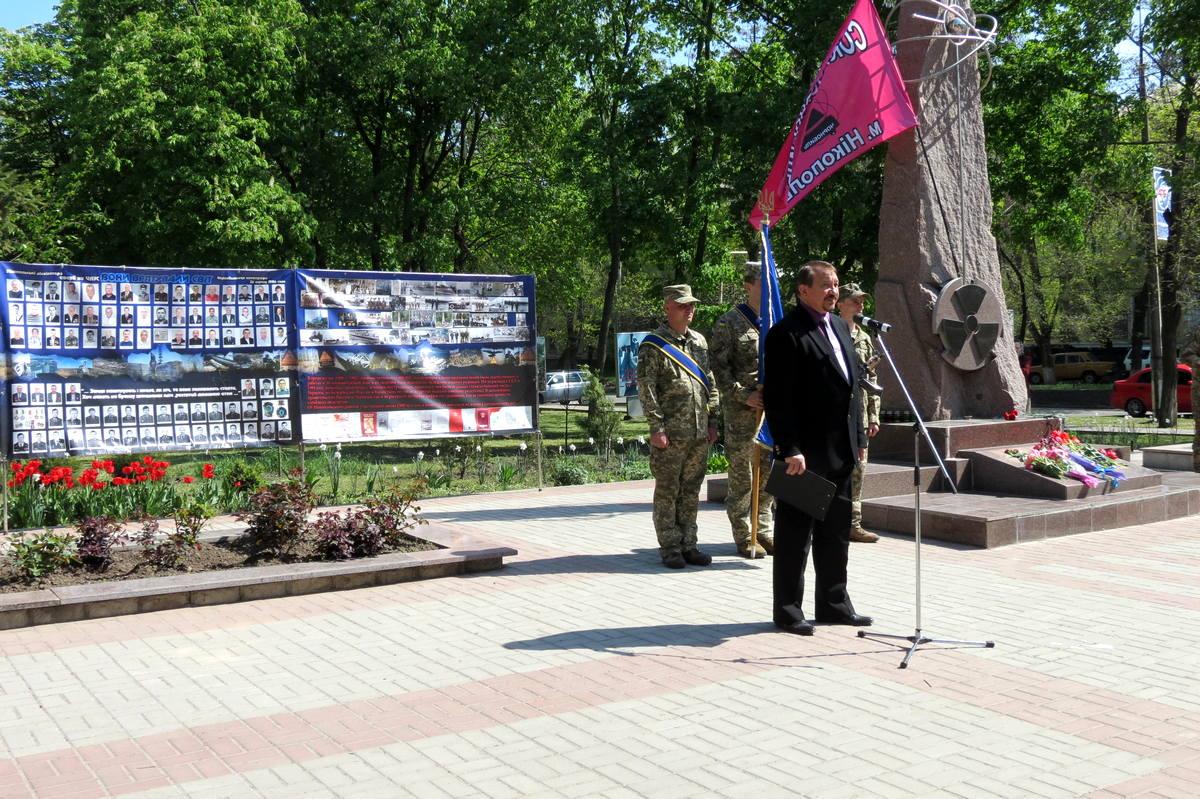 В Никополе прошел памятный митинг к 32-й годовщине Чернобыльской трагедии