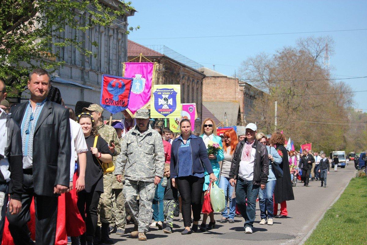 Все желающие приняли участие в торжественном шествии