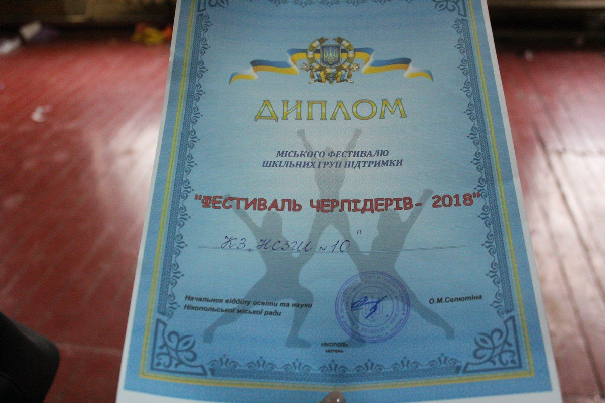 Участниц наградили дипломами