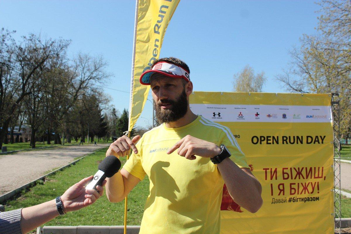 Генеральный менеджер Run Ukraine Дмитрий Черницкий